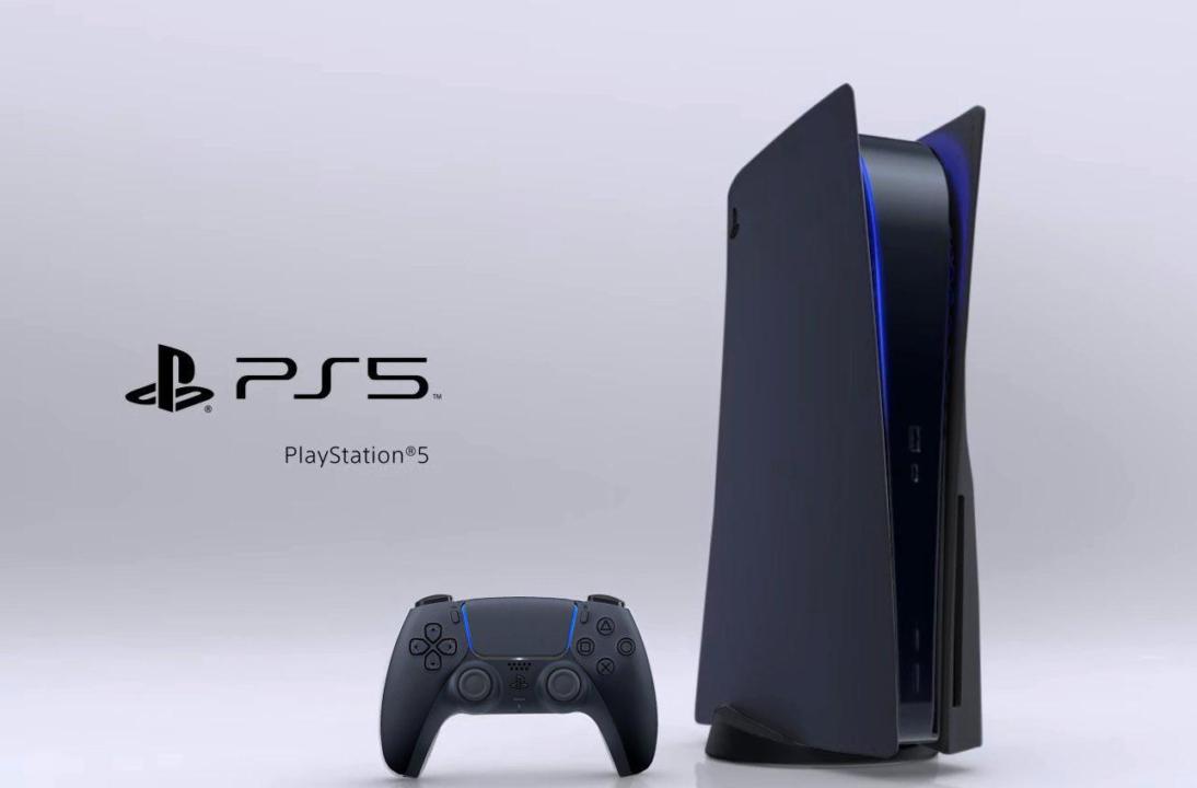 Playstation 5 black